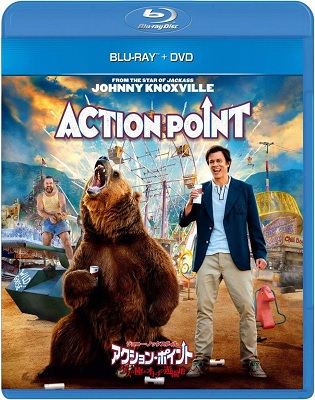 Action Point (2018).avi BDRiP XviD AC3 - iTA