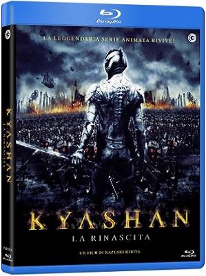 Kyashan: La Rinascita (2004).avi BDRiP XviD AC3 - iTA