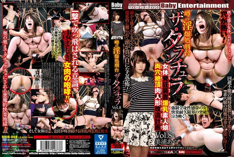 (DUIB-008) Rumorous Bombing Execution Table The Tarantula Vol.8 Woman Crazy Machine Big Tits Amateur Girls Both Hole Cum Piece Doll Modification Plan Aya Miura